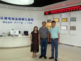 汪治副校长带队参观广东头狼教育科技有限公司 探寻校企合作新思路