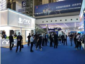 外语外贸与电子商务系助力第二十二届深圳高交会